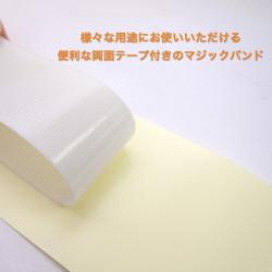 kuraray エコマジック 粘着剤